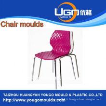 TUV assesment moule usine / nouvelle conception accoudoir moule en plastique en taizhou Chine