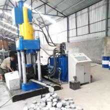 Vertikale Brikettierpresse für Aluminiumspäne