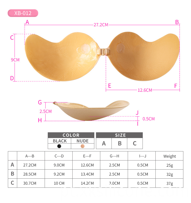 Comfortable Soft Silicone Shape