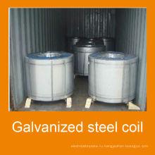 Алюцинк оцинкованная стальная катушка AZ80g/м2, рулон оцинкованной стали