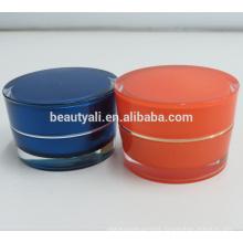 Double Wall Acrylic Cosmetics Jars 2ml 5ml 10ml 15ml 30ml 50ml 100ml