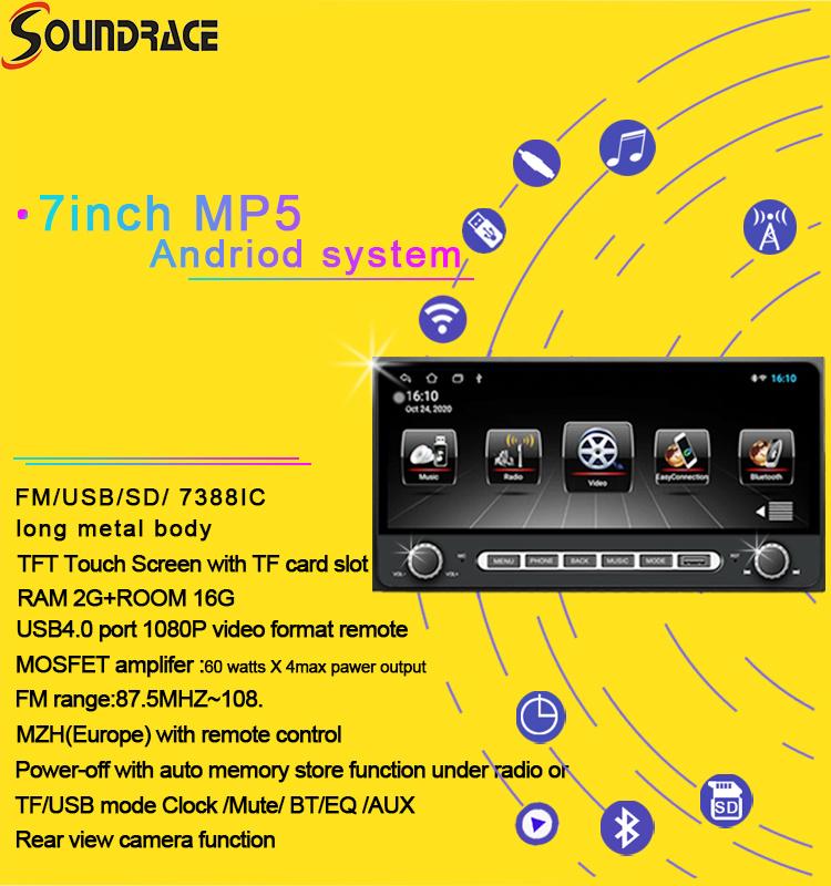 Universal MP5 Car Player