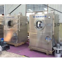 Fornecedor chinês de produtos farmacêuticos Máquina automática de filme (BG-600)