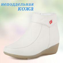 wholesale fashion chinese new style cool nursing shoes