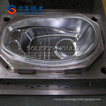 Experienced mould manufacturer for plastic injection baby bathtub mold
