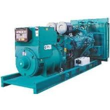 1600kw Dual-Fuel Generator Set mit Yuchai Motor