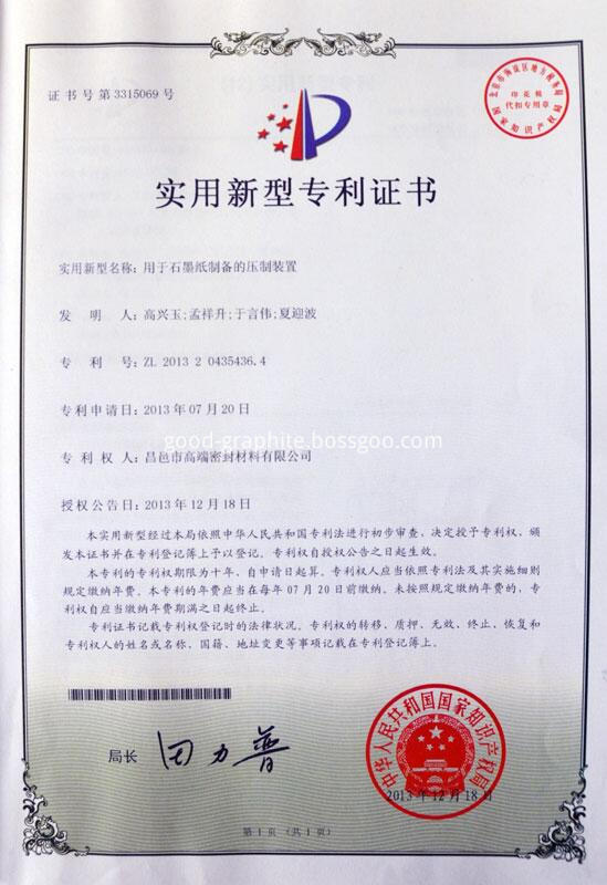 Expansion furnace for manufacturing of graphite paper patent