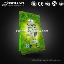 aluminum foil green tea powder bag pouch/green tea powder pouch