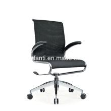 Cadeira de pessoal de computador de escritório de malha clássica de malha (RFT-B62)