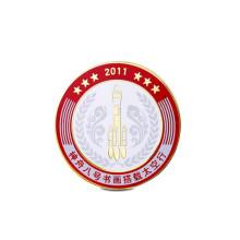 Custom Organization Badges, Different Metal Badges (GZHY-KA-027)