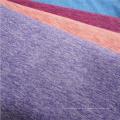 Полиэфирная влагостойкая трикотажная ткань