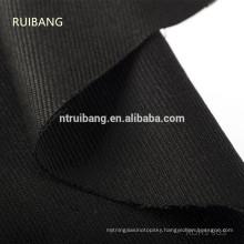 Manufacturing Air Filter Material Carbon Fiber Cloth