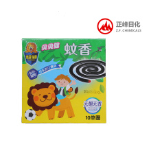 SUPERB BeiBeiJian Baby Mosquito Coil