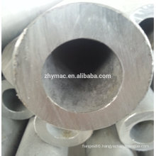 Stainless Steel For Petroleum Pipe