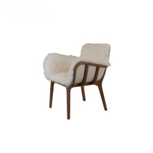 Kago Fur Easy Dining Chair