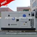 40kw schalldichte elektrische Stromaggregat