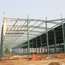 low cost steel structure workshop/light steel structure warehouse