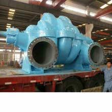 Split Case Centrifugal Pump