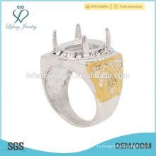 Простые кольца из серебра и золота из нержавеющей стали конструируют мужские индонезийские кольца, кольца для фантазий