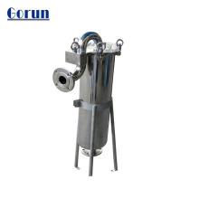 Stainless steel liquid filtration bag filter