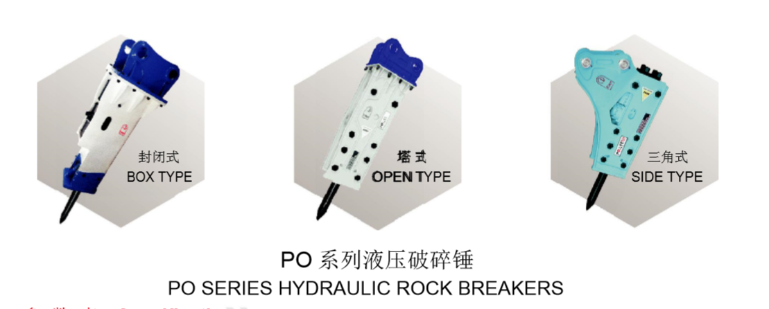 Breaker Hydraulic hammer top type