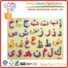 2015 Enneminé à la lettre en arabe sur mesure avec piquage en plastique