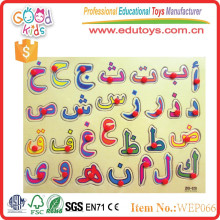 2015 Intelligence custom wooden Arabic letter puzzle with plastic peg