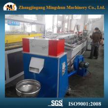 Машина для производства гранулята