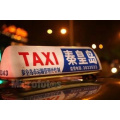 Taxi car roof top light box vacuum forming plastic