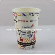 Coupe en papier de café isolé personnalisé