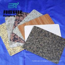 3003 3105 н24 н 26 алюминий с покрытием алюминиевого цвета с покрытием окрашенный мраморный лист алюминиевый