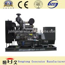 Generador diesel de Deutz 50kw Fabricantes