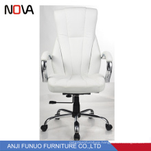 Adjustable Modern Executive Anti-fouling White Leather Office Chair