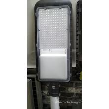 80W 84000MAH Solar Street Light