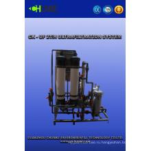 Горячие продаем оборудования для очистки воды с системой ультрафильтрации воды