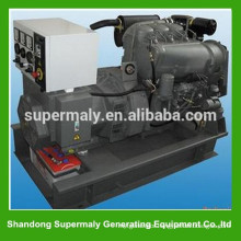 10-100kva air cooled diesel generator with reliable quality