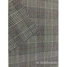 2020 مدقق Surfbird RT FABRIC