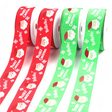 Low MOQ Wholesale Printing Design Ribbon Christmas Gift Ribbon For Packing