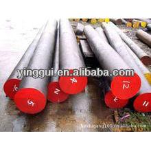 1035 barra de liga de alumínio
