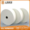 Pure cotton Spunlace nonwoven fabric roll for diaper,make up,baby wipe