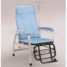 Chaise de santé médicale réglable de haute qualité