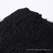 PH 7-8 steam physical production coconut shell powder