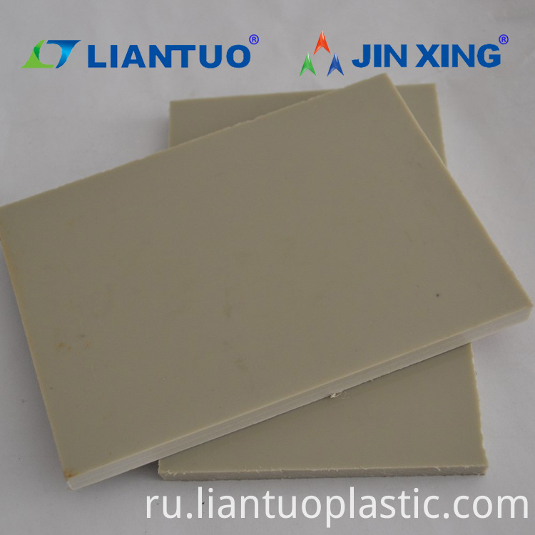 Grey General Plastic Thickness 2-30 mm PP Plate