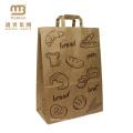 En gros Logo personnalisé Impression Épicerie Fast Food Prendre Away Brown Papier Sac Kraft Avec Poignées Plate