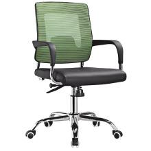 Chaise haut de gamme haut de gamme de bureau d'ordinateur de bureau avec accoudoir (HF-M38B)