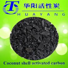 Kokosnussschalen Aktivkohle / Aktivkohle Luftfilter zur Luftreinigung