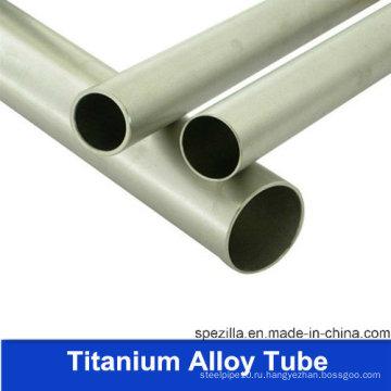 Китай Производство Титановая трубка Gr1 (ASTM B338)