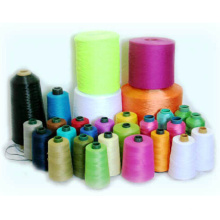 Fil à coudre 100% polyester filé 40/2