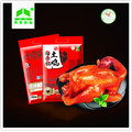 Amin Qingzhen Red Clay Huhn