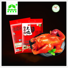 ไก่ Amin Qingzhen Red Clay